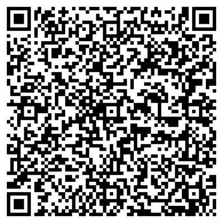 """QR-код с контактной информацией организации ООО """"ТУ"""""""
