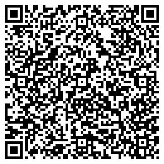 QR-код с контактной информацией организации АВТОСПУТНИК, ТД