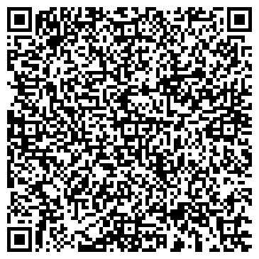"""QR-код с контактной информацией организации Общество с ограниченной ответственностью ООО """"Фармстер-Украина"""""""