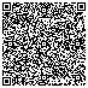 QR-код с контактной информацией организации Общество с ограниченной ответственностью ООО «ОЛИМПЕКС»