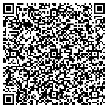 """QR-код с контактной информацией организации ПП """"Усмішка плюс"""""""