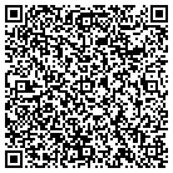 QR-код с контактной информацией организации МЧП «ВИКИ»