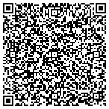 QR-код с контактной информацией организации Интернет - магазин DService