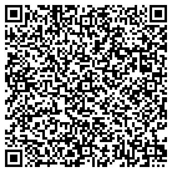 QR-код с контактной информацией организации Общество с ограниченной ответственностью ООО «Солар»