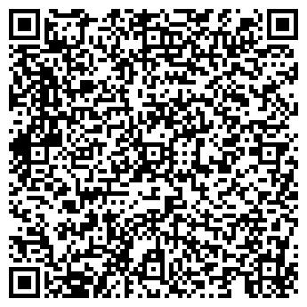 QR-код с контактной информацией организации СПД Стеценко