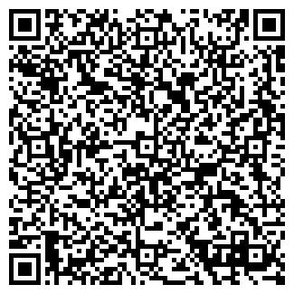 QR-код с контактной информацией организации КАЗКОР ТОО