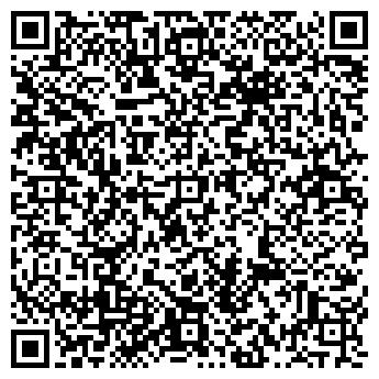QR-код с контактной информацией организации Dental Friend