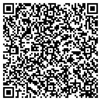 QR-код с контактной информацией организации ОZON