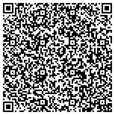 QR-код с контактной информацией организации Dimax Power (Димакс Пауэр), ТОО