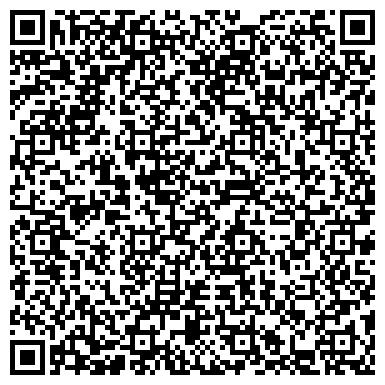 QR-код с контактной информацией организации Хмура Шынар Сарсенбековна, ИП
