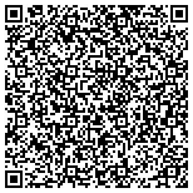 QR-код с контактной информацией организации Жейлан, ТОО