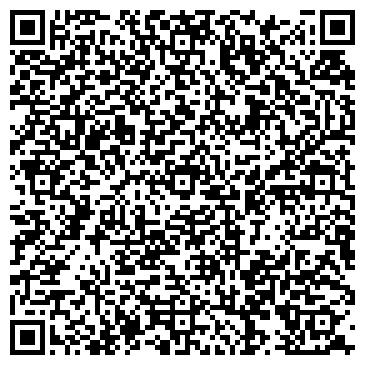 QR-код с контактной информацией организации Vlalex Kazakhstan (Влалекс Казахстан), ТОО