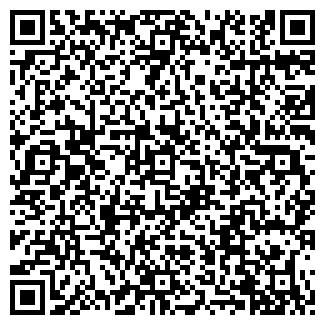 QR-код с контактной информацией организации ВЕЛИКАН