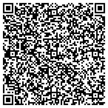 QR-код с контактной информацией организации Adal service (Адал Сервис), ТОО