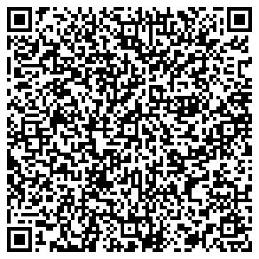 QR-код с контактной информацией организации Дида Медика, ТОО