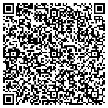 QR-код с контактной информацией организации Ras-2007 (Рас-2007), ТОО