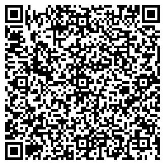 QR-код с контактной информацией организации БЫЧОК
