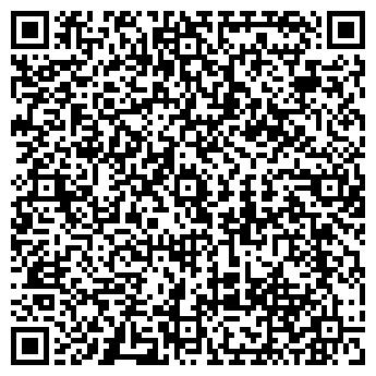 QR-код с контактной информацией организации Никомед фарма, ТОО