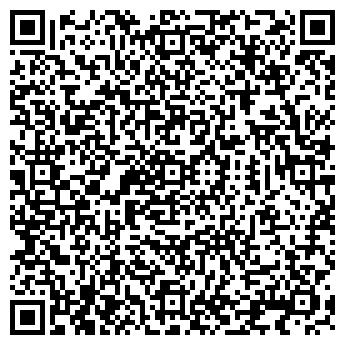 QR-код с контактной информацией организации Алматы Дари, ТОО