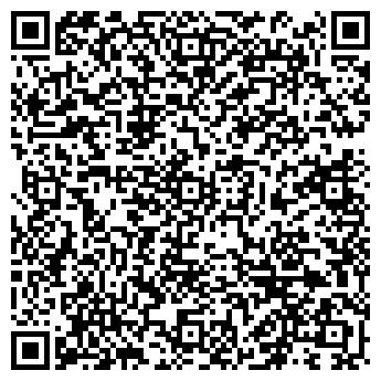 QR-код с контактной информацией организации Мирас Фарм, ТОО