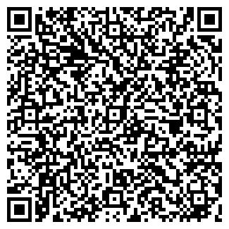 QR-код с контактной информацией организации Альба, ТОО