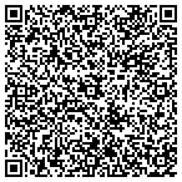 QR-код с контактной информацией организации Hoffmann La RochteLtd, ТОО