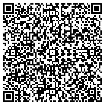 QR-код с контактной информацией организации Кастана Фарм, ТОО