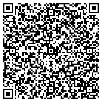 QR-код с контактной информацией организации Медикус Центр СКГП, ТОО