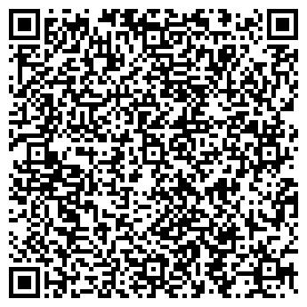 QR-код с контактной информацией организации Инкар БАД, ТОО