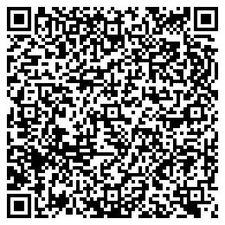 QR-код с контактной информацией организации АВТОТРЕК