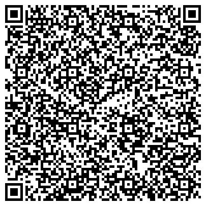 QR-код с контактной информацией организации IBF Dynergy Bio-Tech Kazakhstan (АйБиЭф Динерджи Био_тэк Казахстан), ТОО