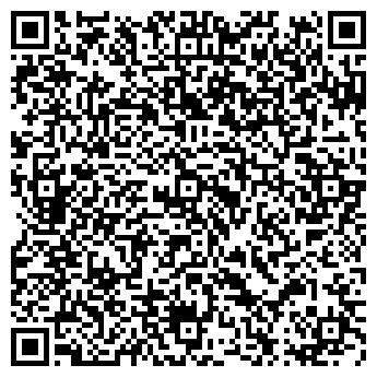 QR-код с контактной информацией организации Махашев А.С., ИП