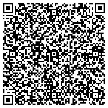 QR-код с контактной информацией организации Дарем плюс, ТОО