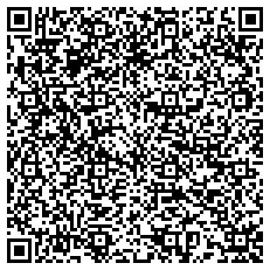 QR-код с контактной информацией организации Dana Estrella (Дана Эстрелла), ТОО