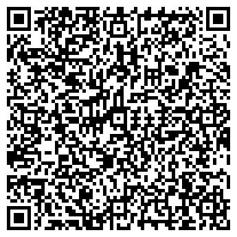 QR-код с контактной информацией организации Эйюб Фарм, ТОО