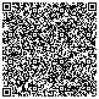 QR-код с контактной информацией организации Элеас (производственная фармацевтическая компания), ТОО