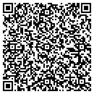 QR-код с контактной информацией организации ЛАДА+