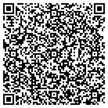 QR-код с контактной информацией организации Фармактив, ТОО