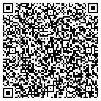 QR-код с контактной информацией организации Гамма, ТОО
