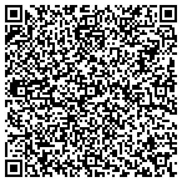 QR-код с контактной информацией организации Глория Фарм, ТОО