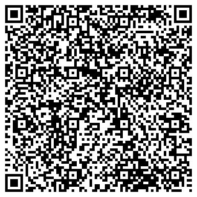QR-код с контактной информацией организации Apex C° (Апекс C°), ТОО
