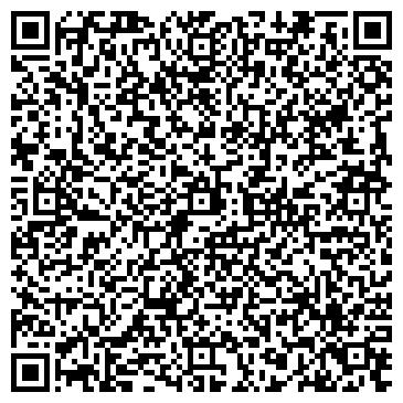QR-код с контактной информацией организации Арыстан-Фарм, АО