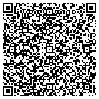 QR-код с контактной информацией организации Орион Медик, ТОО