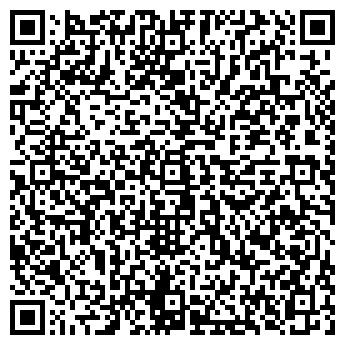 QR-код с контактной информацией организации Шынар, ТОО