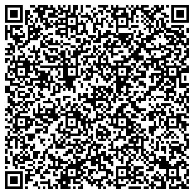 QR-код с контактной информацией организации Еврохрусталь, ЗАО СП белорусско-германское