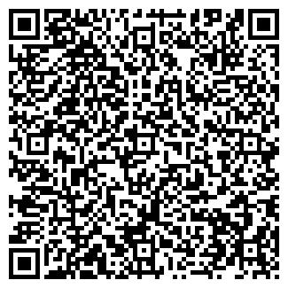 QR-код с контактной информацией организации АВТОСПУТНИК