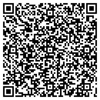 QR-код с контактной информацией организации CONSOL