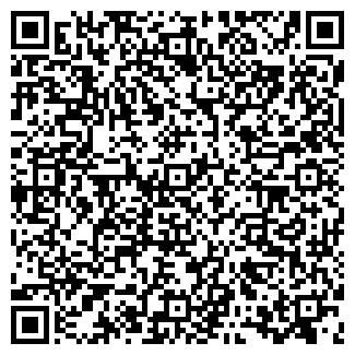 QR-код с контактной информацией организации Аза, ТОО