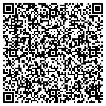 QR-код с контактной информацией организации Шаншаров-фарм, ТОО