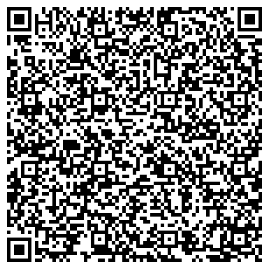 QR-код с контактной информацией организации Umid-pharm (Умид-фарм), ТОО